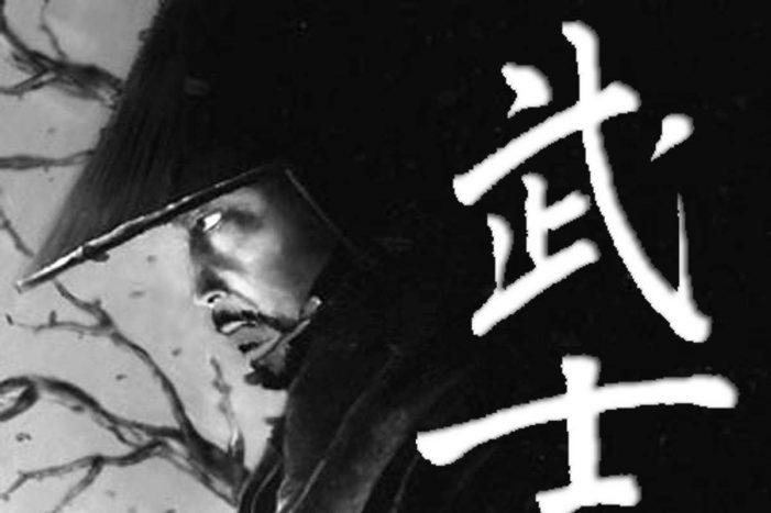 Bušido – Kodeks samuraja